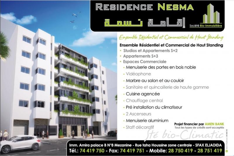 Résidence Nesma