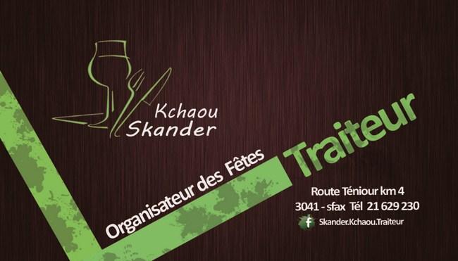Kchaou Skander Traiteur