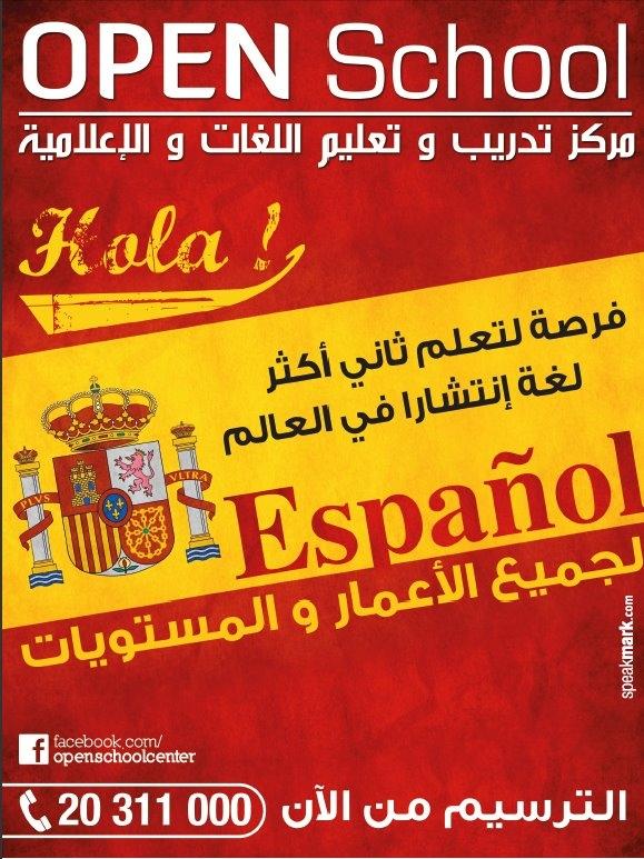 Formation Español