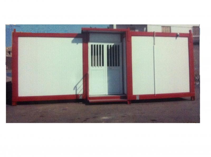 Monobloc isolant : laboratoire d'analyse (groupe chimique)