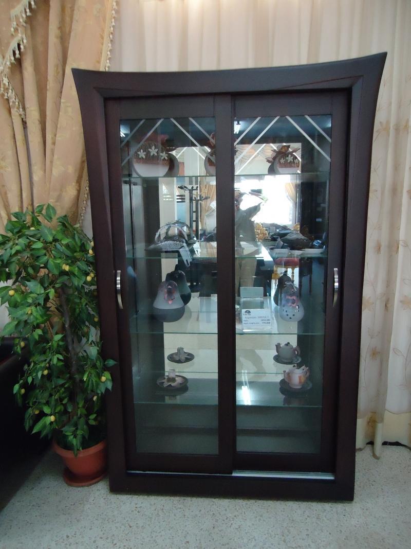 meuble afif. Black Bedroom Furniture Sets. Home Design Ideas