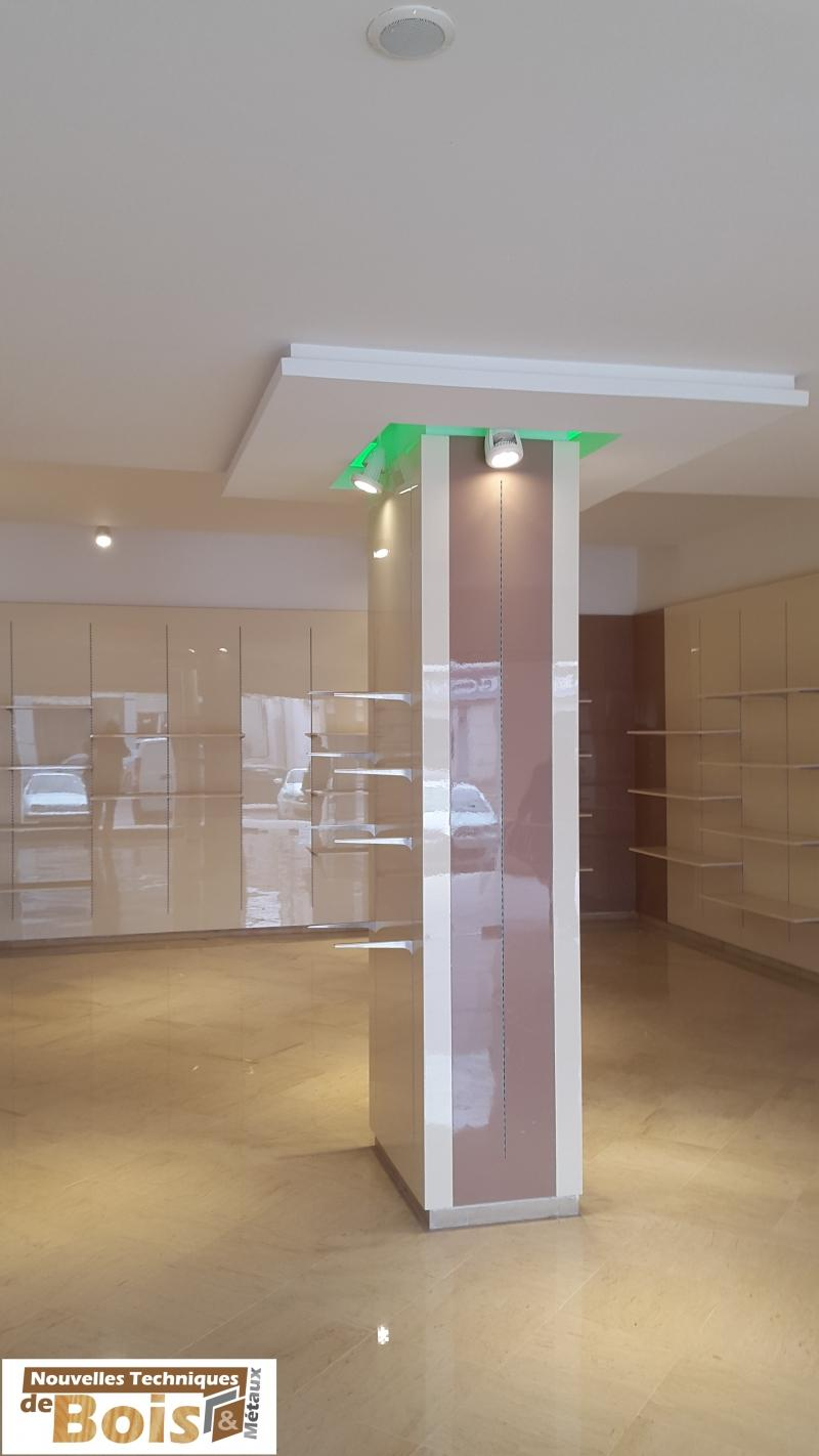 showroom ameublement 'al diwen'