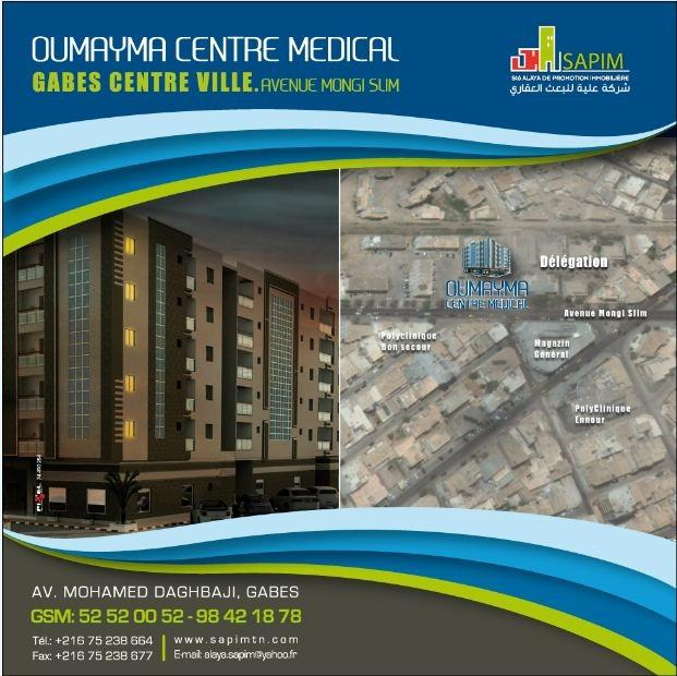 OUMAYMA CENTRE MEDICAL
