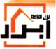 Hôtel Résidence El Abrar