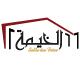 Al khayma
