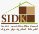 Soci�t� Immobili�re DIAR Khrouf