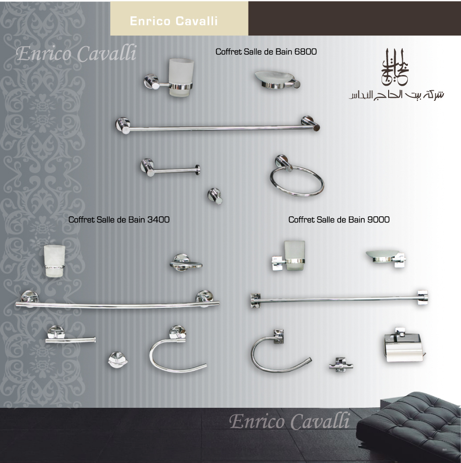 Accessoires salle de bain inox tunisie for Accessoires salle de bain kosmos