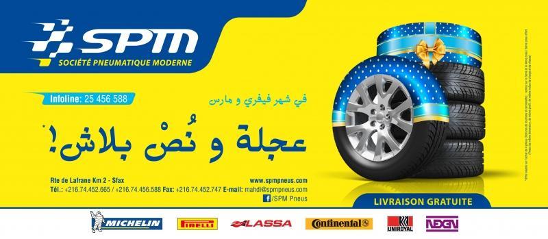Dimension garage promotion montage pneu for Garage renault promotion pneus