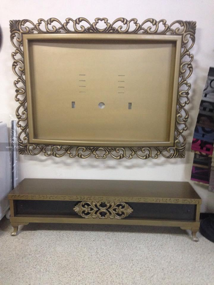 Affordable vente table tv with coiffeuse meuble tunisie for Coiffeuse meuble en anglais