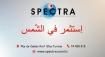 SPECTRA : Energie photovoltaïque