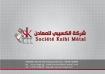 Société Ksibi Métal