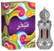 اكتشفوا افخر انواع العطور العربية و العود و المسك