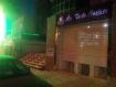 Trace Pub