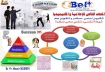 formation ambition BEFI Août 2015