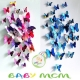 3D Papillon décoration murale mignon :lot (12 pieces/lo